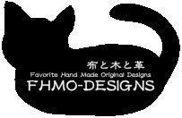 布と木と革FHMO-DESIGNS